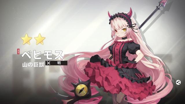 エクリプスサーガ キャラクター強化3