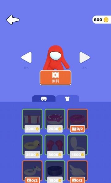 Happy Printer-タイピングゲーム コスチューム4