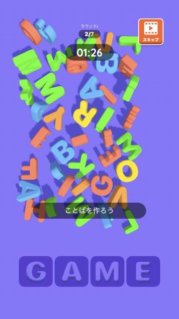 Happy Printer-タイピングゲーム パズル