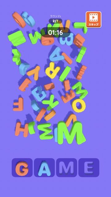 Happy Printer-タイピングゲーム パズル3
