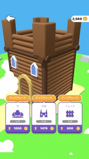 Happy Printer-タイピングゲーム 城3