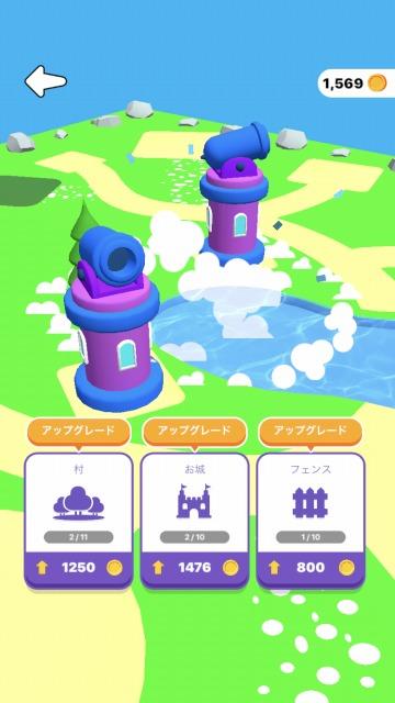 Happy Printer-タイピングゲーム 城4