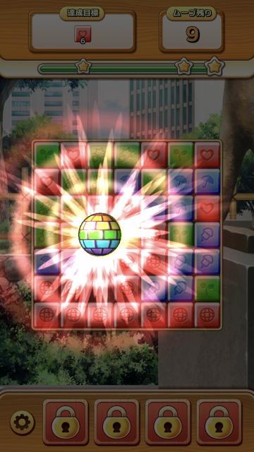 パズル&ガールズ ボール3