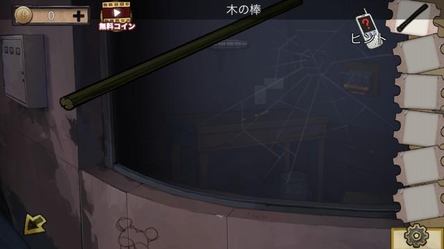 脱出ゲーム 謎解き ホラー遊園地 入口6
