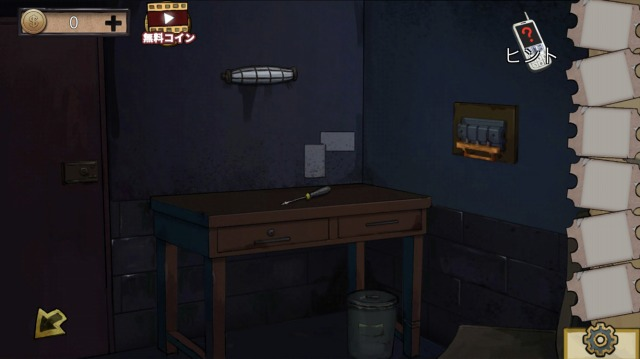 脱出ゲーム 謎解き ホラー遊園地 入口9