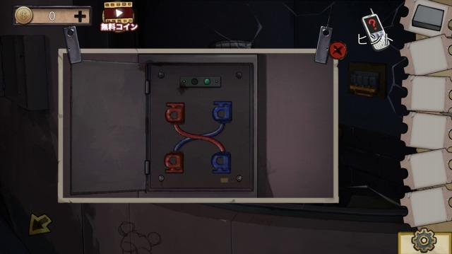 脱出ゲーム 謎解き ホラー遊園地 入口13