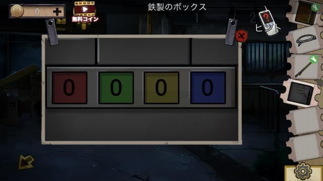 脱出ゲーム 謎解き ホラー遊園地 改札4