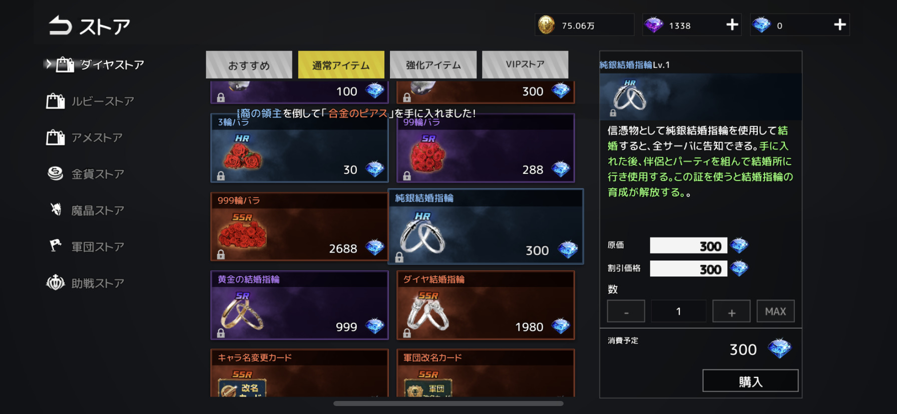 ARKA-蒼穹の門のゲーム画像
