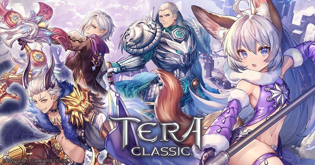 テラクラシックのゲーム画像