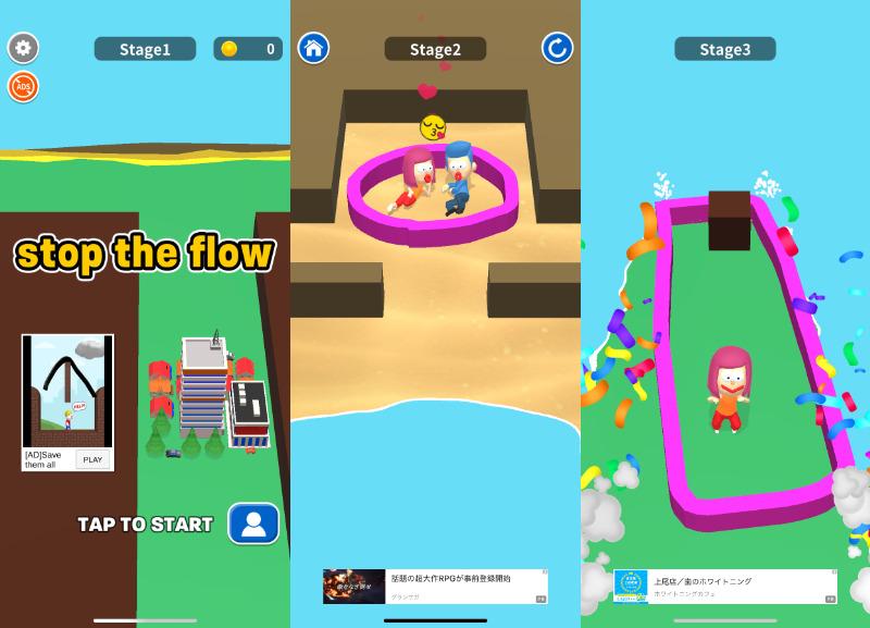 暇つぶしゲームパズルIQ脳トレ-stop the flow!のゲーム画像